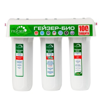 Фильтр Гейзер 3 БИО-321 (для жесткой воды)