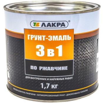 Грунт-эмаль по ржавчине 3в1 серая 1,7 кг (Лакра)