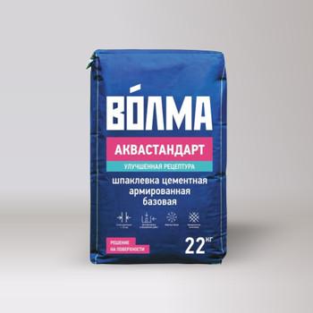 Шпаклевка базовая цементная Волма Аквастандарт 22 кг