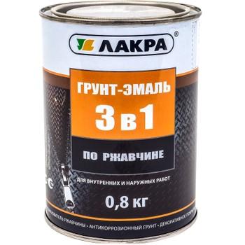 Грунт-эмаль по ржавчине 3в1 кр-кор. 0,8 кг (Лакра)