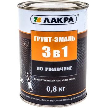 Грунт-эмаль по ржавчине 3в1 белая 0,8 кг (Лакра)