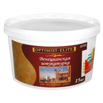Декоративное покрытие Оптимист-Элит Венецианская штукатурка, 15кг