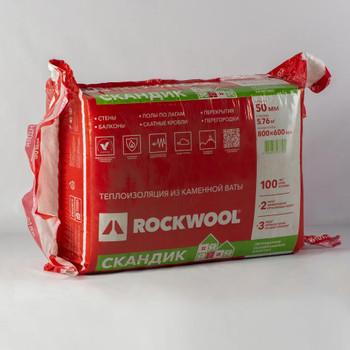 Утеплитель ROCKWOOL Лайт Баттс Скандик 800х600х50 мм 12 штук в упаковке