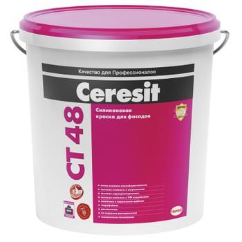 Краска Ceresit CT48 силиконовая д/внут и наруж.работ 15кг.