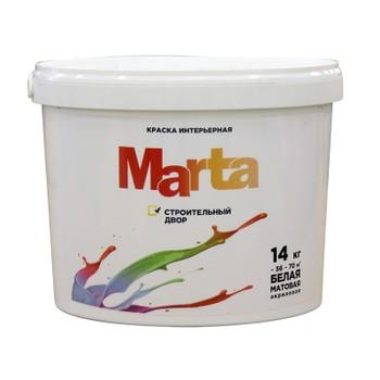 Краска Марта интерьерная белая акриловая, 14кг