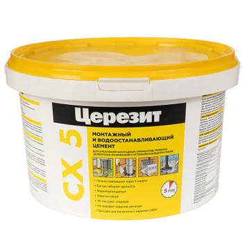 Цемент монтажный и водоостанавливающий Ceresit CХ5, 2 кг