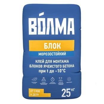 Кладочная смесь Волма Блок для блоков из ячеистого бетона (-10С), 25кг