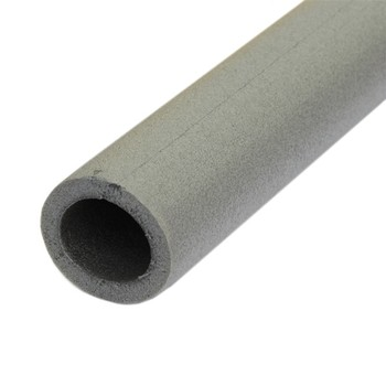 Трубная изоляция Энергофлекс Супер 48х20 мм