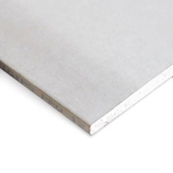 Лист гипсокартонный 2500х1200х9,5 мм Магма (спецпаллета S)
