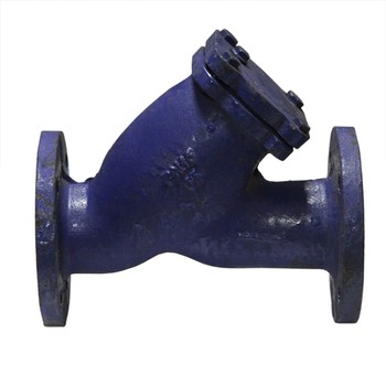 Фильтр магнитно-сетчатый фланцевый ФМФ-65