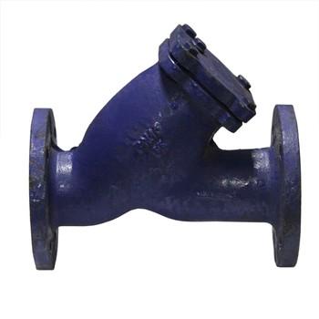 Фильтр магнитно-сетчатый фланцевый ФМФ-80