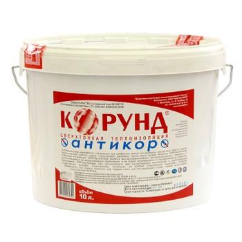 Жидкий керамический теплоизоляционный материал Корунд Антикор 10 л.
