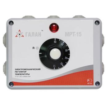 Регулятор температуры эл.механический МРТ 15 (д/электродных котлов)