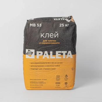 Клей профессиональный для плитки и керамогранита Paleta MB 53 (С1), 25 кг