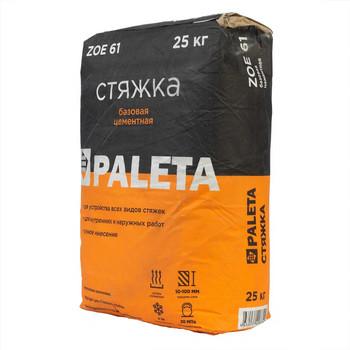 Стяжка базовая цементная Paleta ZOE 61, 25 кг, М 200