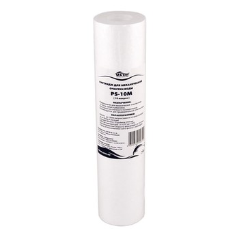 """Картридж из вспененного полипропилена для механической очистки 10"""" 10 мкр. USTM"""