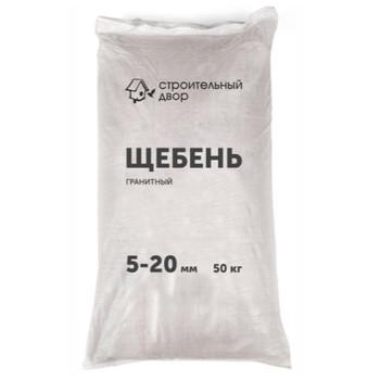 Щебень гранитный 5/20, мешок 50кг Строительный Двор
