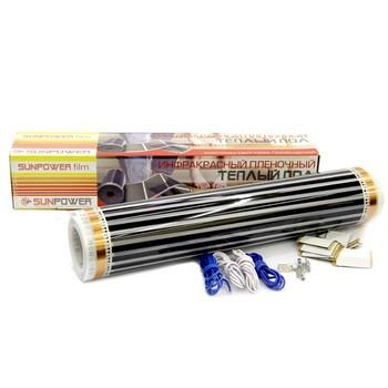 Теплый пол Sun Power 50 1.5м2 270Вт(330Вт) (пленочный, без термостата)