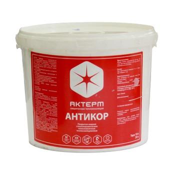 Жидкий керамический теплоизоляционный материал АКТЕРМ Антикор 5 л.