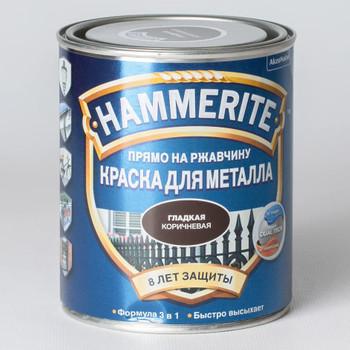 Краска по металлу и ржавчине Hammerite гладкая, коричневая, 0,75л