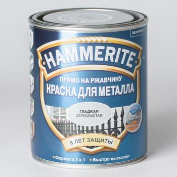Краска Hammerite серебро (гладкая) 0,75л