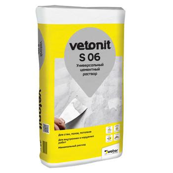 Ремонтный состав Weber.vetonit S06, 25 кг