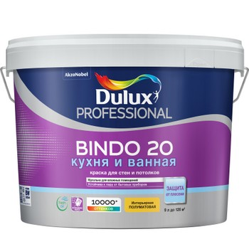 Краска Bindo-20 латексная п/матовая, 10 л