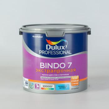 Краска латексная DULUX Bindo-7 матовая, 2,5л
