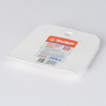 Шпатель резиновый белый, 80мм