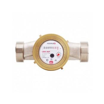 Счетчик воды Норма СВК-40 Г с комплектом присоединения