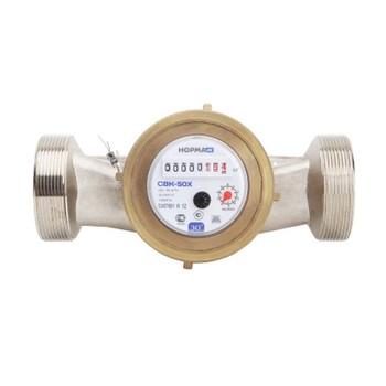 Счетчик воды Норма СВК-50 Х с комплектом присоединения