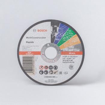 Круг универсальный отрезной 125х1,0мм, BOSCH