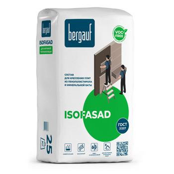 Клей для пенополистирола и минваты Bergauf Isofasad, 25кг