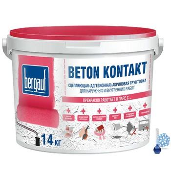 Грунтовка Bergauf Бетон-контакт морозостойкая, 14 кг