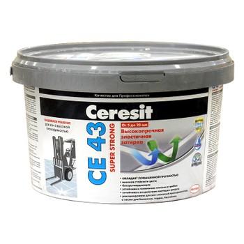 Затирка Ceresit CE 43 высокопрочная, графит, 2кг (шов 5-20 мм)