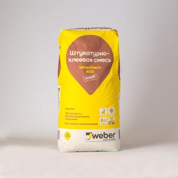 Смесь штукатурно-клеевая Weber.Vetonit therm A100, 25 кг