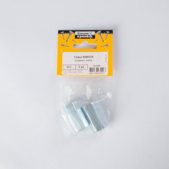 Гайка соединительная оцинкованная DIN 6334 М12 2 штуки в упаковке (пакет)