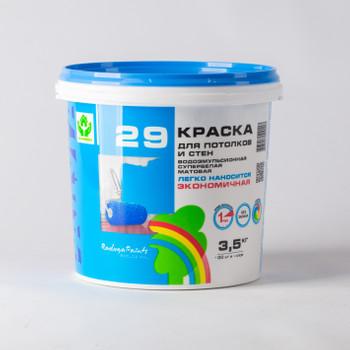 Краска Радуга-29 Био Био для стен и потолков 3,5 кг