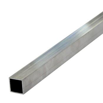 Труба квадратная 25х25х1,5 мм, алюминий, 1м