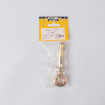 Болт анкерный с кольцом 12х70 мм 1 штука в упаковке (пакет) Tech-Krep