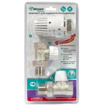"""Набор для подключения радиатора 3/4"""" прямой (термоголовка, термоклапан,зап. клапан), ALTSTREAM"""