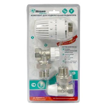 """Набор для подключения радиатора 3/4"""" угловой (термоголовка, термоклапан,зап. клапан), ALTSTREAM"""