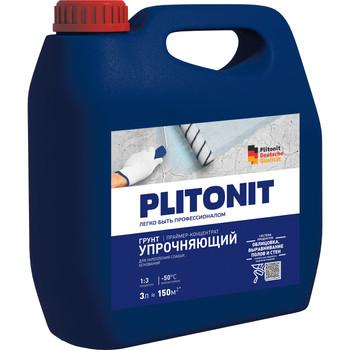 Грунтовка Плитонит Упрочняющая, 3 л