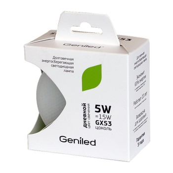 Лампа светодиодная 6Вт GX53 холодный свет GENILED