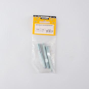 Шпилька сантехническая М10х80 (пакет)