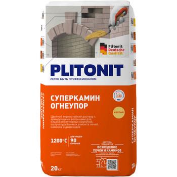 Кладочный состав Плитонит СуперКамин Огнеупор жёлтый, 20 кг