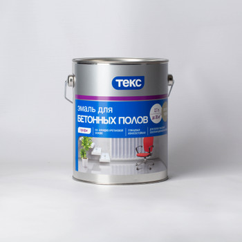 Эмаль д/бетон. полов св.серая, 2,7л., ТЕКС