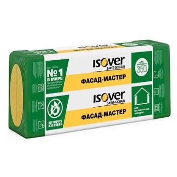 Утеплитель ISOVER Фасад-Мастер 110 1200х600х50 мм 4 штуки в упаковке