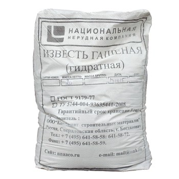 Известь-пушонка (гашеная), 20 кг