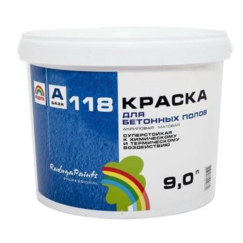 Краска для бетонных полов ВДАК-118, 9л